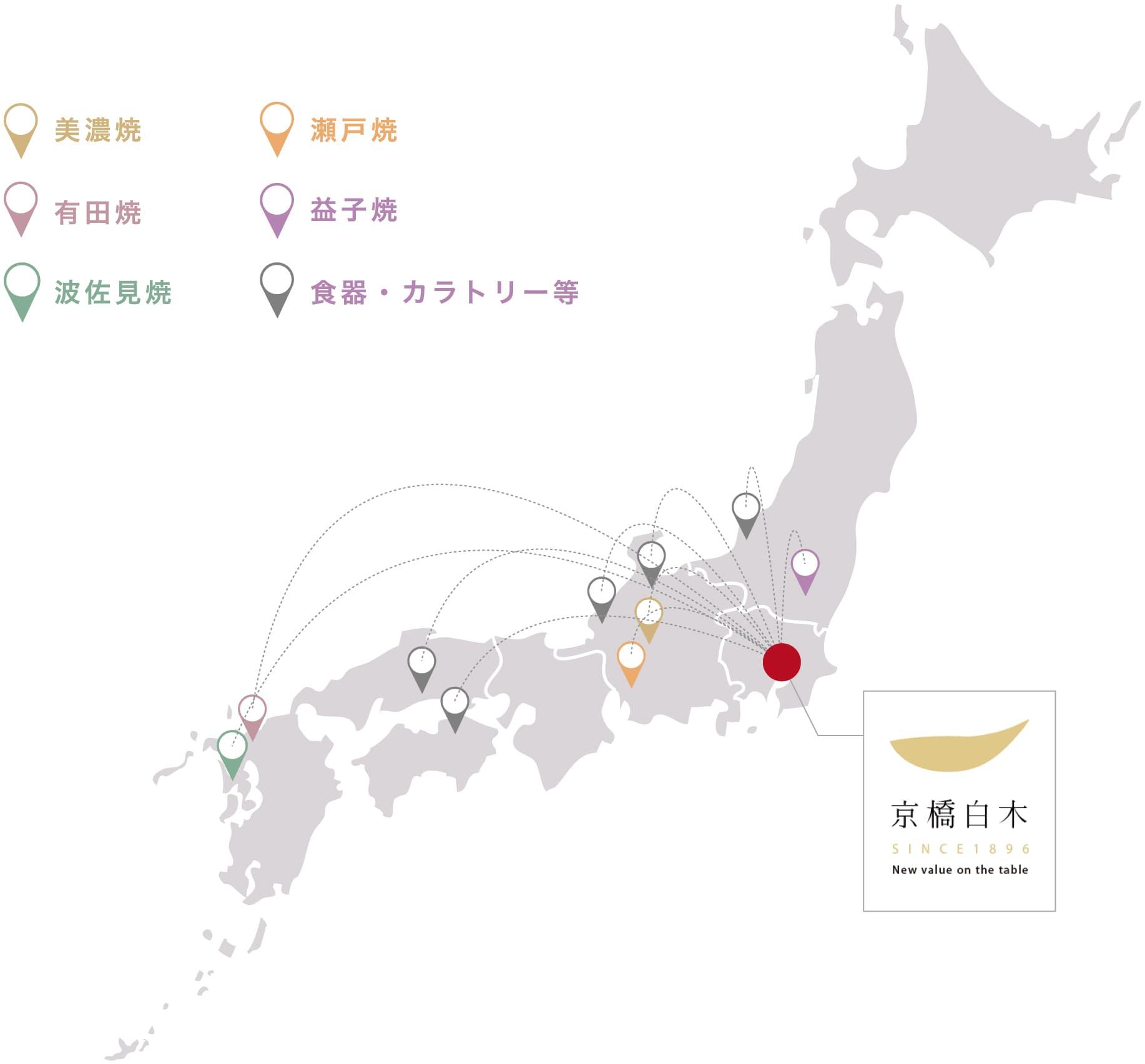 京橋白木窯元マップ